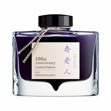 Pilot Iroshizuku Juro-jin - 50ml Bottled Ink (100th Anniversary Limited Edition)