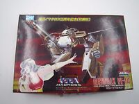 Anime Macross 1/100 Valkyrie VF-1A Battroid GerWalk Model Kit ARII Robotech