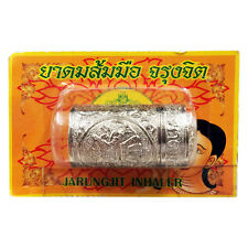 Nasal Inhaler Relieve Stuffiness Natural 100% Thai Herbal Lasts a Long Time