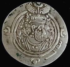 Nr.185 Coins: Ancient Coins & Paper Money Drachm-drachme-sasanian-sasaniden-sassanides-persien-persian-persia