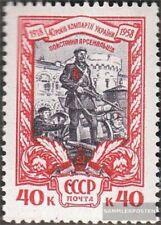 Sovjet-Unie 2097 (compleet.Kwestie.) postfris MNH 1958 Oekraïens Feestje