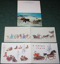 3 Vtg Postcards CHRISTMAS SANTA TROIKA TROYKA HORSES FOLK Sled Sleigh Moose USSR