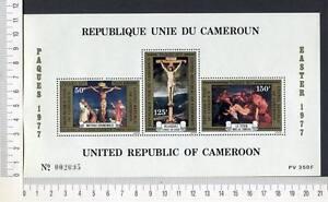 36497) Cameroon 1977 MNH Easter: Velasquez, Titian