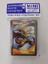"Vanguard Sleeve Vol.277 Dragonic Blademaster ""Kouen"" G-BT11/007"
