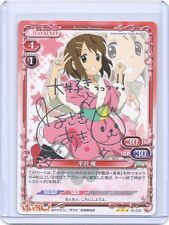 Precious Memories K-ON Yui Hirasawa silver foil signed TCG anime card v2   #3