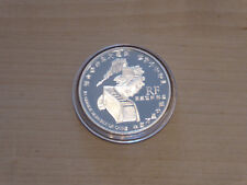 1,5 euro France 2007 BE argent - UNESCO - MURAILLE DE CHINE (4 960 ex.) +capsule