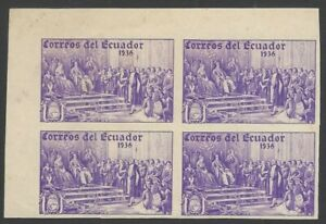 Ecuador UNISSUED 1936 Columbus UNDENOMINATED PROOF violet block of 4