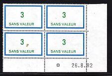 FRANCE TIMBRE FICTIF F216 ** MNH, coin daté 26.8.82, TB
