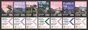 Armenia MNH** 2020 Mi 1171-77 Insurance Foundation Servicemen 7 Stamp Donation