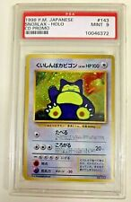 New listing 1998 Pokemon Japanese Cd Promo #143 Snorlax - Holo Psa 9 Mint