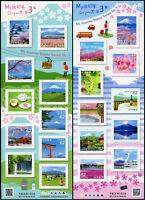 Japan 2018 Reise durch Japan 3 Berge Blüten 8988-9007 Keinbogen Postfrisch MNH