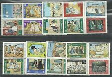 SHH Kuwait 1977-  Lot # 88 popular games 8 blocks MNH - SG186 - GBP 80.00