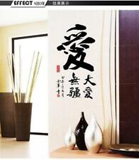 Removable Chinese Love Calligraphy Wall Sticker Wallpaper Decals Vinyl Decor Art