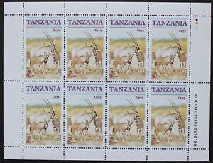 """Tansania: Michel-Nr. 328 """"Gefährdete Wildtiere: Oryx"""" Klbg. aus 1986, postfrisch"""