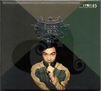 EASON CHAN 陳奕迅 Super Master Series 2009 HUGO LPCD45 DIRECT CUT MASTER DIGIPAK CD