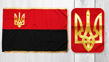 Ukrainian Insurgent Army Red-Black Flag UPA with Tryzub Trident Gabardine