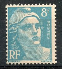 STAMP / TIMBRE FRANCE NEUF N° 810 ** TYPE MARIANNE DE GANDON
