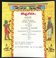 1965 S.S. KASSED KHEIR vintage lunch menu EGYPT, NILE PADDLE BOAT French food