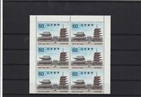 Japan mint never hinged Stamps Ref 15938