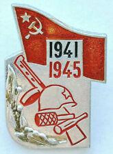 New listing Ussr Soviet Russian Wwii Military Pin. 1941-1945 Machine Gun. Helmet. Grenades