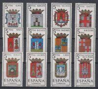 ESPAÑA (1962/66) NUEVO SIN FIJASELLOS MNH - COLECCION ESCUDOS COMPLETA 57 SELLOS