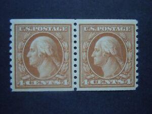 1917 #495 4c Washington Pair Perf 10 Vert MNH OG VF #3 CV $50.00