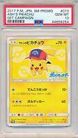 Pokemon PSA 10 GEM MINT - Ash's Pikachu Get Campaign 073/SM-P PROMO Japanese