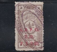 Syria France Occupation ADPO Ovrp. Ottoman Revenue Fiscal SL#6020