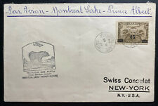 1932 Montreal Canada Airmail First Flight Cover To New York Via Prince Albert