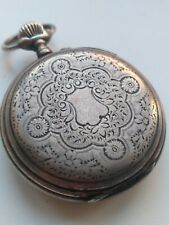 Swiss Vintage Pocket Watch