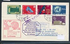 95223) LH Do-FF Frankfurt - Tokio + Tokio - Kuwait 3.11.71 Brf ab Schweiz R!