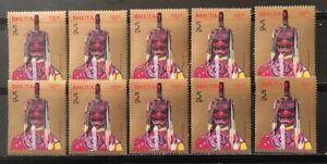 BHUTAN : 10 SIMILAR BHUTAN MASKS - 1985, LARGE, COMMEMO.,MNH, # 30