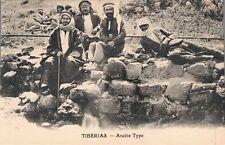 Israel Tiberias Arabie Type 04.78
