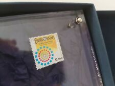 EUROVISION GREECE 2006 LIMITED EDITION UNUSED  STAMP IN BOX