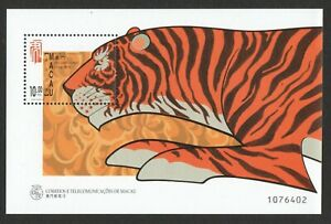MACAU MACAO 1998 ZODIAC LUNAR YEAR OF TIGER SOUVENIR SHEET 1 STAMP SC#908 MINT