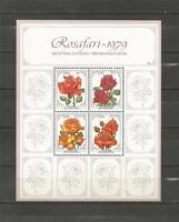 SOUTH AFRICA -1979 Rosafari 1979 World Rose Convention,  - MUH MINI. SHEET.