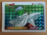 Carte Dragon Ball Z DBZ PP Card Part 23 #983 Prisme (Version Hard) AMADA 1994