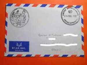 ONU lettre tampon des Nations Unis UNTAC / APRONUC mission Cambodge 1992/1993.