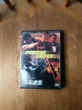 Pedicar Driver DVD limited Edition Enlidh dubbed