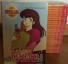 Fumetto MAISON IKKOKU (Cara dolce KYOKO) - SERIE COMPLETA 1/27 - ed. Star Comic