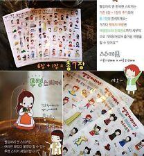 Cute Kawaii Diary Decoration Sticker dBurger Anne's Travel in Korea 6 Sheets