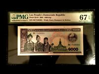 Lao-Pathet Lao 1000 Kip  Banknote World Paper Money UNC - PMG Certified