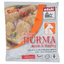 Adabi Rempah Kurma Chicken & Meat Spices 100g ***** Top Malaysian Spices
