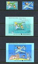 Korea 1995  #1810-11A  fish dolphin cartoons aviation  set & sheets   MNH  H125