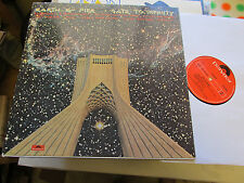 RARE LP EARTH & FIRE GATE TO INFINITY Polydor 2925 065 Holland Prog 1977 NM !!