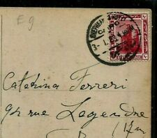 EGYPT 1914 LETHO POSTCARD KHALIFAS TOMBS TIED SHEPHEARDS HOTEL CDS TO FRANCE