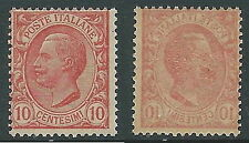 1906 REGNO EFFIGIE 10 CENT DECALCO MNH ** - Y143-2