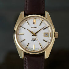 [Serviced] KING SEIKO Hi-Beat 4502-7001 SGP 1971 Manual Wind Vintage Watch