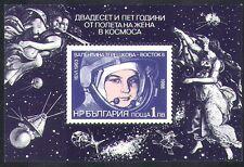 Bulgaria 1988 Tereshkova/Mujer/vuelo espacial/Transporte/ciencia 1 V M/S (n37877)