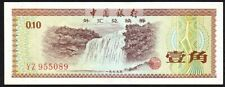 China 10 Fen Foreign Exchange Certificate Banknote * YZ 955089 * aVF * P-FX1 *
